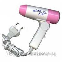 Мини — фен MICRO-800