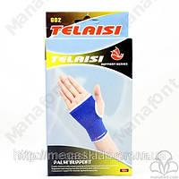 Эластичные спортивные перчатки TELAISI