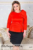 Костюм для полных кофта баска юбкой красный