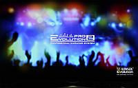 Аренда Прокат Караоке Evolution Pro 2