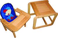 Детский деревянный Стульчик для кормления Мальчик для мальчика