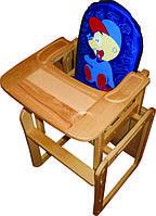 """Детский деревянный стульчик для кормления """"Мальчик"""" для мальчика"""