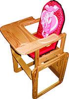 Детский деревянный Стульчик для кормления Девочка для девочки
