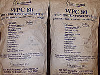 Протеин сывороточный Ostrowia WPC 80 (Milkiland; Польша) кофе
