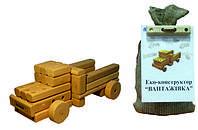 Деревянная игра набор констуктор  для  детей Грузовик