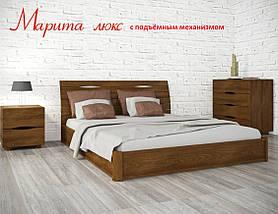Кровать двуспальная Марита Люкс, фото 3