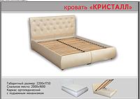Мягкая кровать Кристалл с кристаллами Сваровски