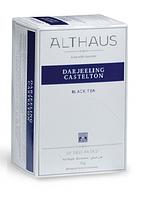 Чай Althaus Darjeeling Castleton (Дарджилинг Кастелтон) 20 х1,75гр, фото 1