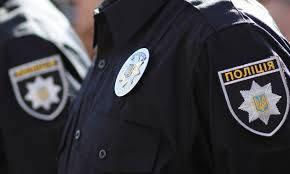 Одежда и сопутствующие товары для полиции