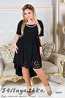 Каскадное нарядное платье большого размера Перфорация черное