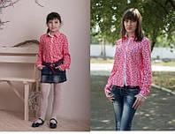 """Рубашка комплект """"мама+дочка"""""""