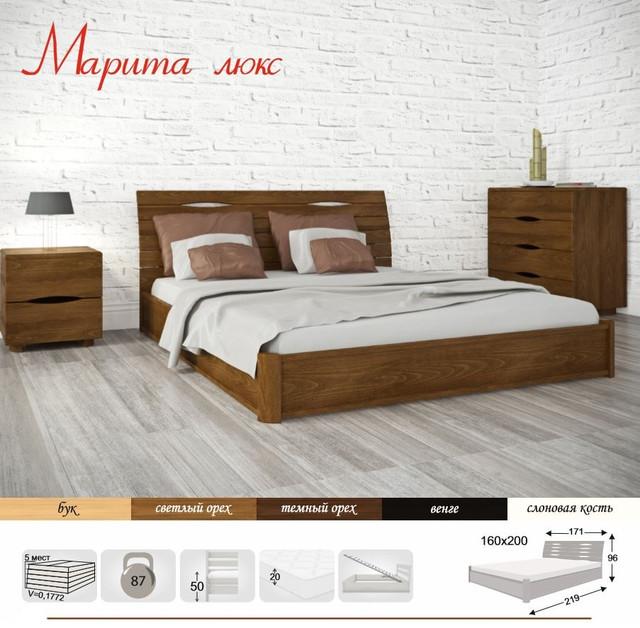 Кровать двуспальная Марита Люкс (Габариты)