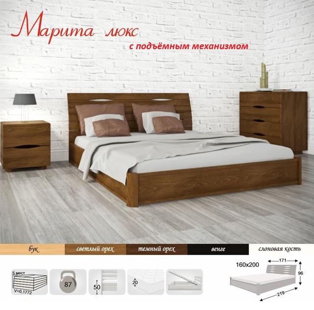Кровать двуспальная Марита Люкс с подъёмным механизмом (Габариты)