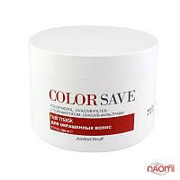 """Маска для волос 500мл """"Защита цвета"""" для окрашенных волос"""