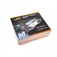 LED лампы ALed X HB4(9006) 6500K