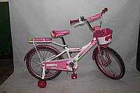Велосипед детский двухколёсный 14 дюймов Azimut RIDER CROSSER-6 розовый***
