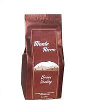 Кофе зерновой Monte Ricco Brown Vending 250 г