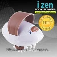Массажер для тела против целлюлита I Zen Body Slimmer (Айцен Боди Слимер)