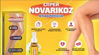 Спрей от варикоза NOVARIKOZ! Оригинал, фото 1