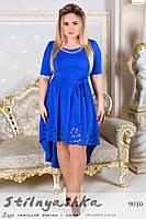 Каскадное нарядное платье большого размера Перфорация индиго