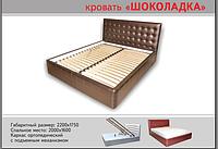 Мягкая кровать Шоколадка с декоративной отстрочкой