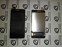 Модуль тачскрин + дисплей ZTE Blade AF3 black