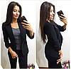 Женский модный черный пиджак на подкладке (Турция)