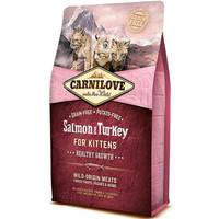 Сухой корм Carnilove Cat Salmon & Turkey Kitten для котят. Беззерновой 2 кг.