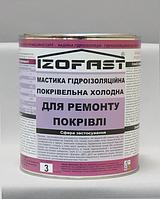Мастика гідроізоляційна покрівельна холодна IZOFAST 3 кг, фото 1