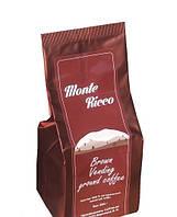 Кофе молотый Monte Ricco Brown Vending 250 г