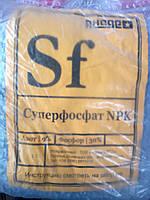 Суперфосфат (суперагро) 2 кг