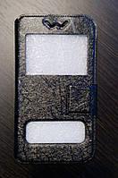 Универсальный чехол-книжка 5.3-5.5 дюйма.