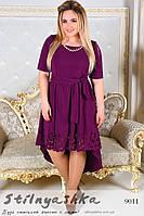 Каскадное нарядное платье большого размера Перфорация фиолет