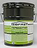 Мастика гермабутил IZOFAST (сірий) 10 кг