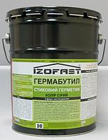 Мастика гермабутил IZOFAST (сірий) 10 кг, фото 1