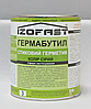 Мастика гермабутил IZOFAST (сірий) 3 кг