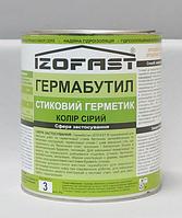 Мастика гермабутил IZOFAST (сірий) 3 кг, фото 1