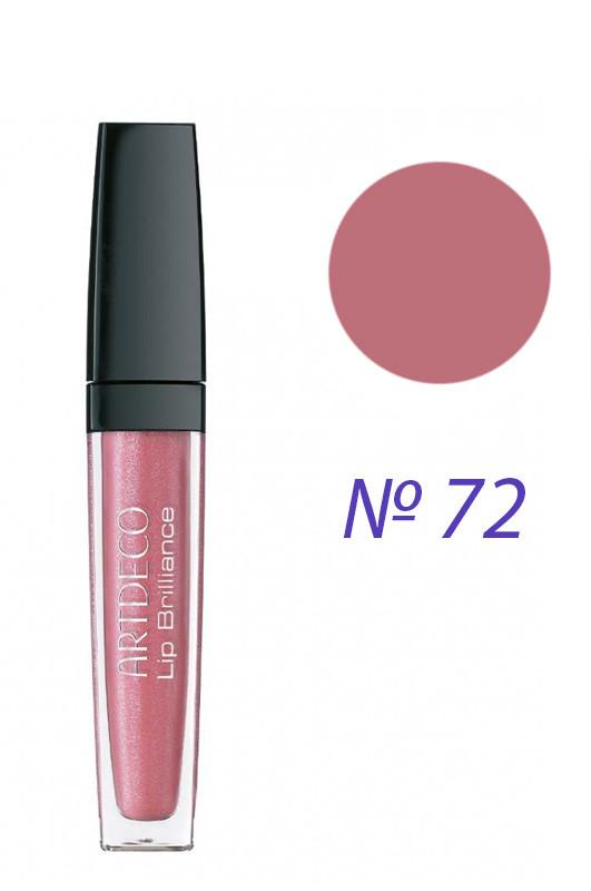 Artdeco Lip Brilliance Long Lasting Gloss Блиск для губ 72