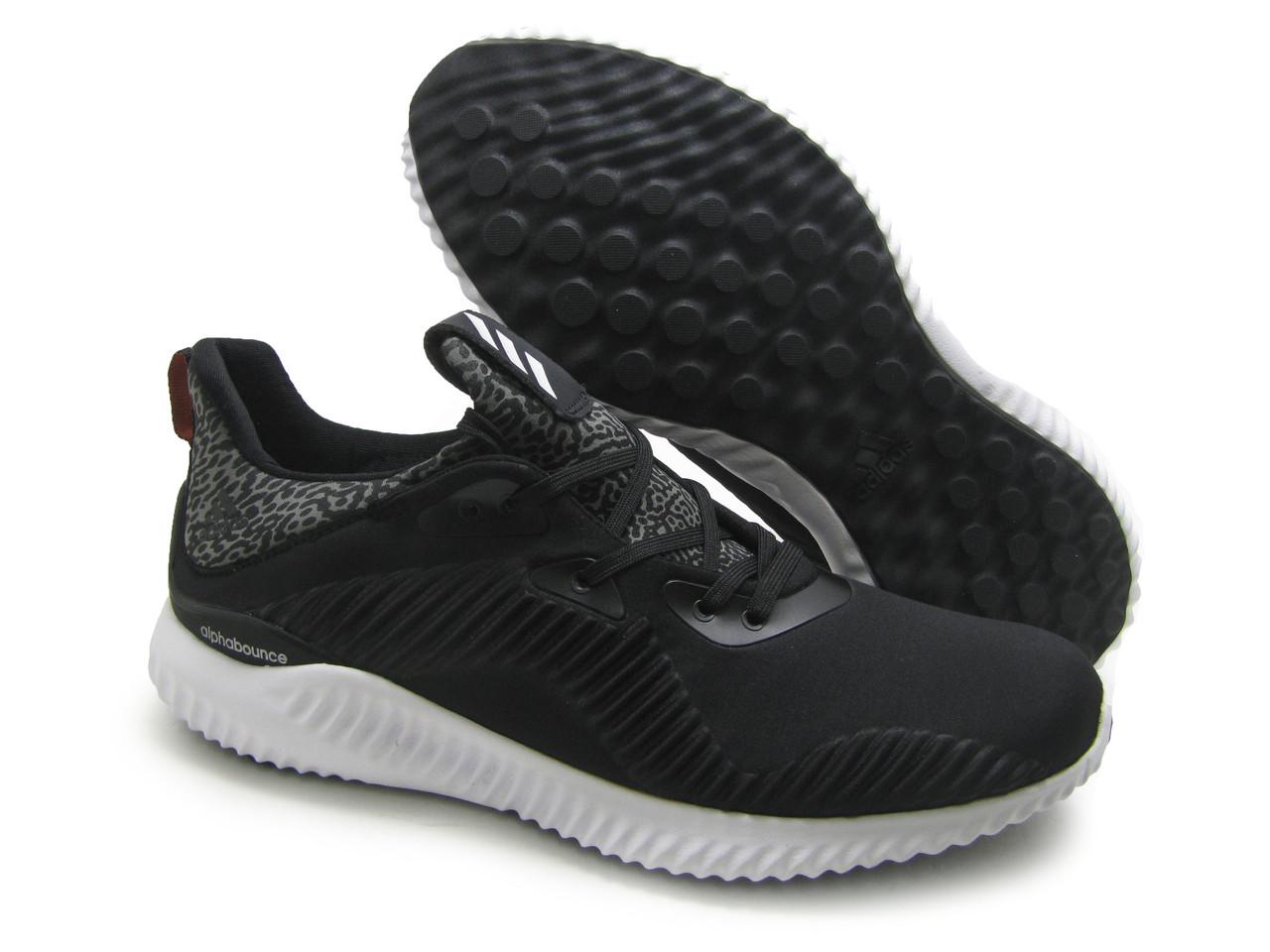 Кроссовки мужские Adidas Alpha