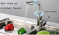 Смеситель для ванной или кухни. Кран в ванную 360* градусов
