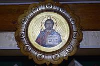 Ікона Ісуса Христа вседержителя