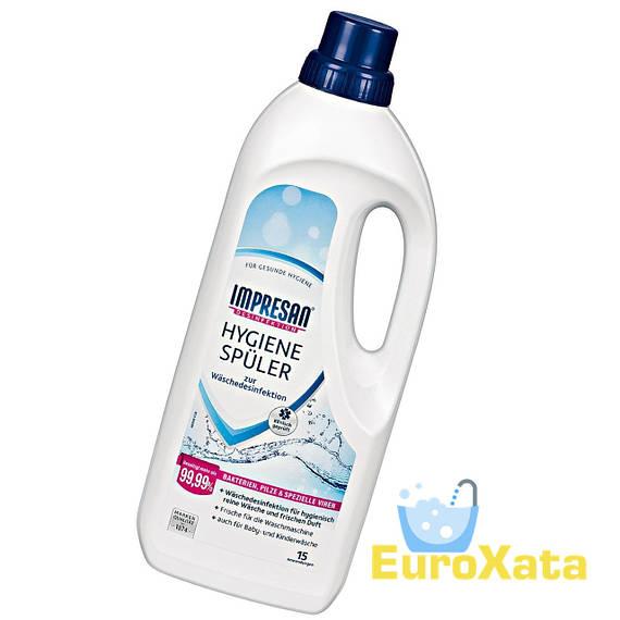 Гигиенический кондиционер-ополаскиватель Impresan Hygiene-Spüler