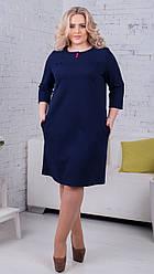 Женское платье m&m  (46-60) 8134.1