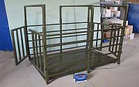Весы для животных TRIONYX  П1015-СК-1500 1000х1500 мм, НПВ: 1500 кг