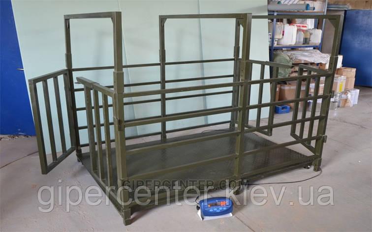 Весы для крупного рогатого скота TRIONYX  П1220-СК-600 (1250х2000 мм, НПВ=600 кг, d=200 г), фото 2