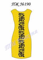 Заготовка платья-вышиванки