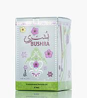 Духи Khalis BUSHRA oil для женщин 18 мл