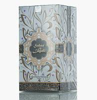 Духи Khalis SAHAR AL LAYALI oil для женщин 20 мл