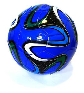 Футбольный мяч Brazuca Bavar Sport СИНИЙ