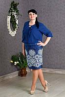 Праздничное платье-костюм женское р.54-60 V275-1